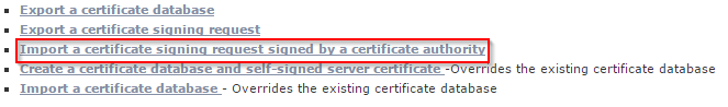 vco_package_sign_certificate_07